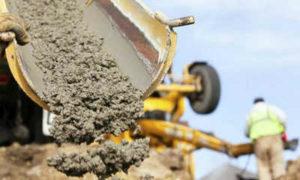 Бетон в орехово зуево заказать с доставкой нрс1м разрушитель бетона купить